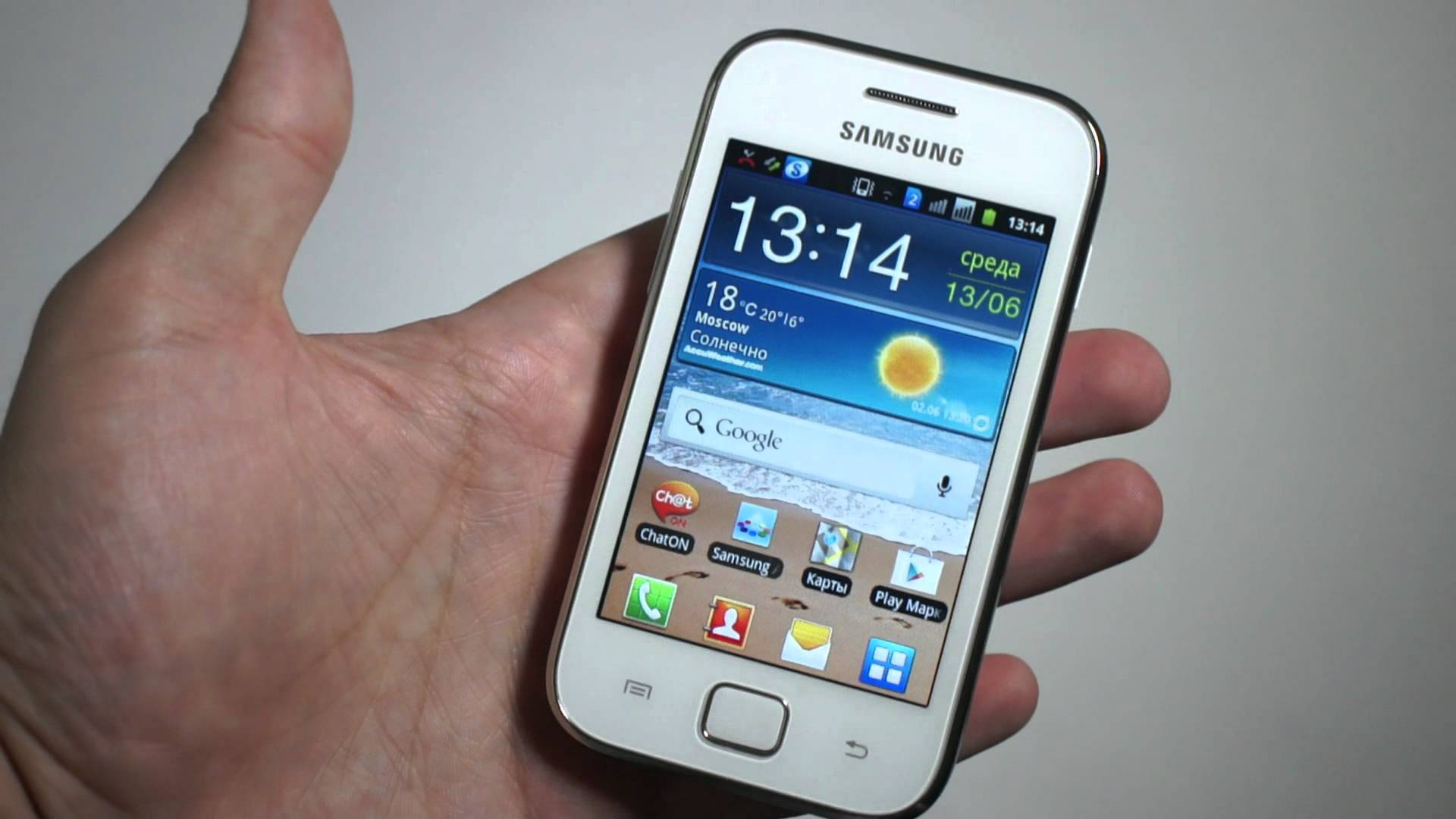 How to retrieve deleted data from samsung galaxy ace